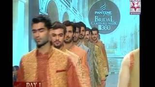Amir Adnan Bridal Couture Week