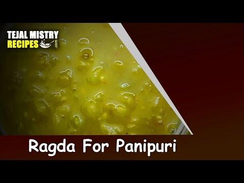 Ragda For Panipuri | Instant Ragda Recipe | Panipuri Ragda Recipe