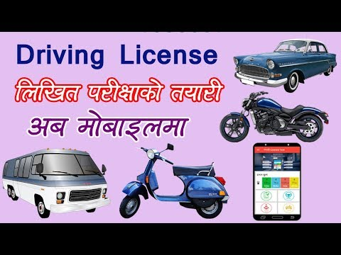 Preparation of Written Exam II For Driving License in Nepal (Written & Trial Test Guides For YOU)