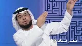 """المس والجن والسحر والعين """" بين استغلال الرقاة والواقع """" الشيخ د وسيم يوسف"""