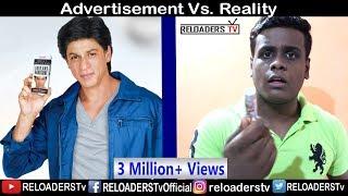 Advertisement Vs Reality | Ads Vs Reality