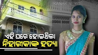 This Is The House In Cuttack Where Nurse Niharika Is Being Murdered By Her BF