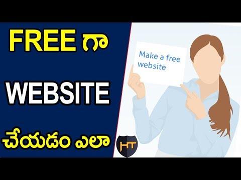 How To Make Free Website 2018 || Telugu Tech Tuts