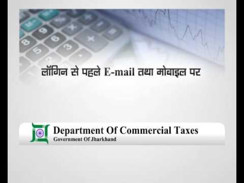 Add Jharkhand tax