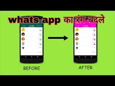 How to change what's app colour how to change whatsapp color, app color in hindi,