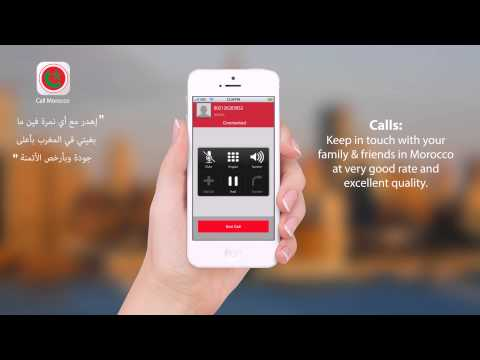 Call Morocco - Getting Started with Call Morocco Application