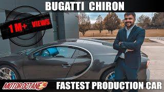 Bugatti Chiron - Fastest Production Car | Hindi | MotorOctane