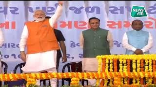 जन्मदिन पर गुजरात से PM मोदी LIVE