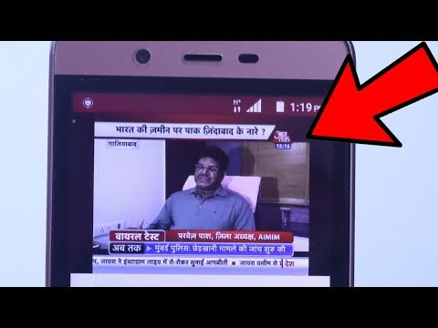 JIOTV on any 3G 4G Networks |BSNL Airtel idea vodafone docomo all without jio Sim