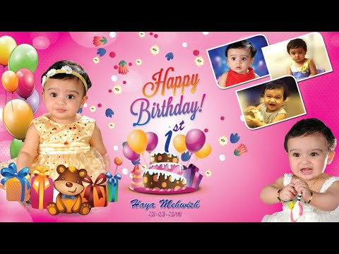 How to make Birthday photo in photoshop 7 0
