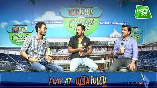 SLvsAUS: अच्छी शुरूआत के बाद भी लक्ष्य तक नहीं पहुंच सकी श्रीलंका, ऑस्ट्रेलिया ने मारी बाजी | #CWC19