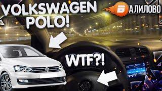 Vw Polo Sedan (105 СИЛ)   БУЛКИН = ??? (ВАЛИЛОВО #3)
