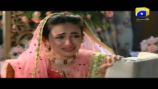 Darr Khuda Say: Discusses a Social Issue, A lot of Females are reluctant to talk about!