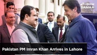 Pakistan PM Imran Khan Arrives in Lahore | SAMAA TV | 18 July 2019