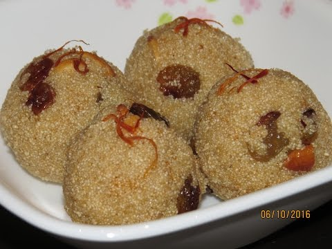 Rava laddu recipe in tamil