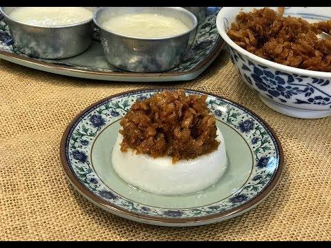 菜脯碗仔粿 Savoury Rice Pudding