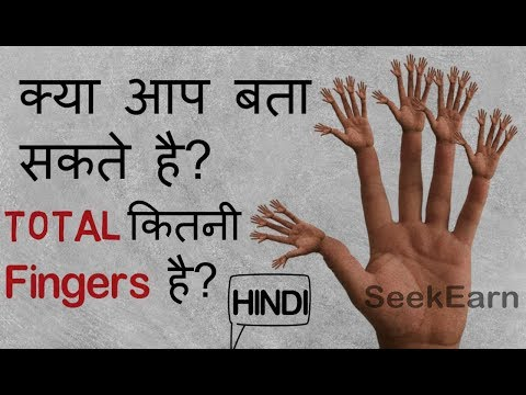 #13 | Challenge Your Brain | Can You Answer This ? | Weekly Challenges in Hindi  by SeekEarn
