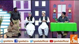 Joke Dar Joke | Comedy Delta Force with Hina Niazi & Tahir Sarwar Mir | GNN | 16 Dec 2018