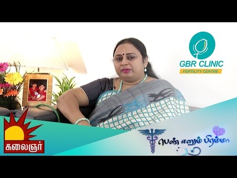 Get Pregnant After 40 Years Old - Tamil  | GBR Clinic - Fertility Centre, Chennai | Kalaingar TV