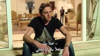 مسلسل العشق المشبوه الحلقه الاخيره كامله ومدبلجة