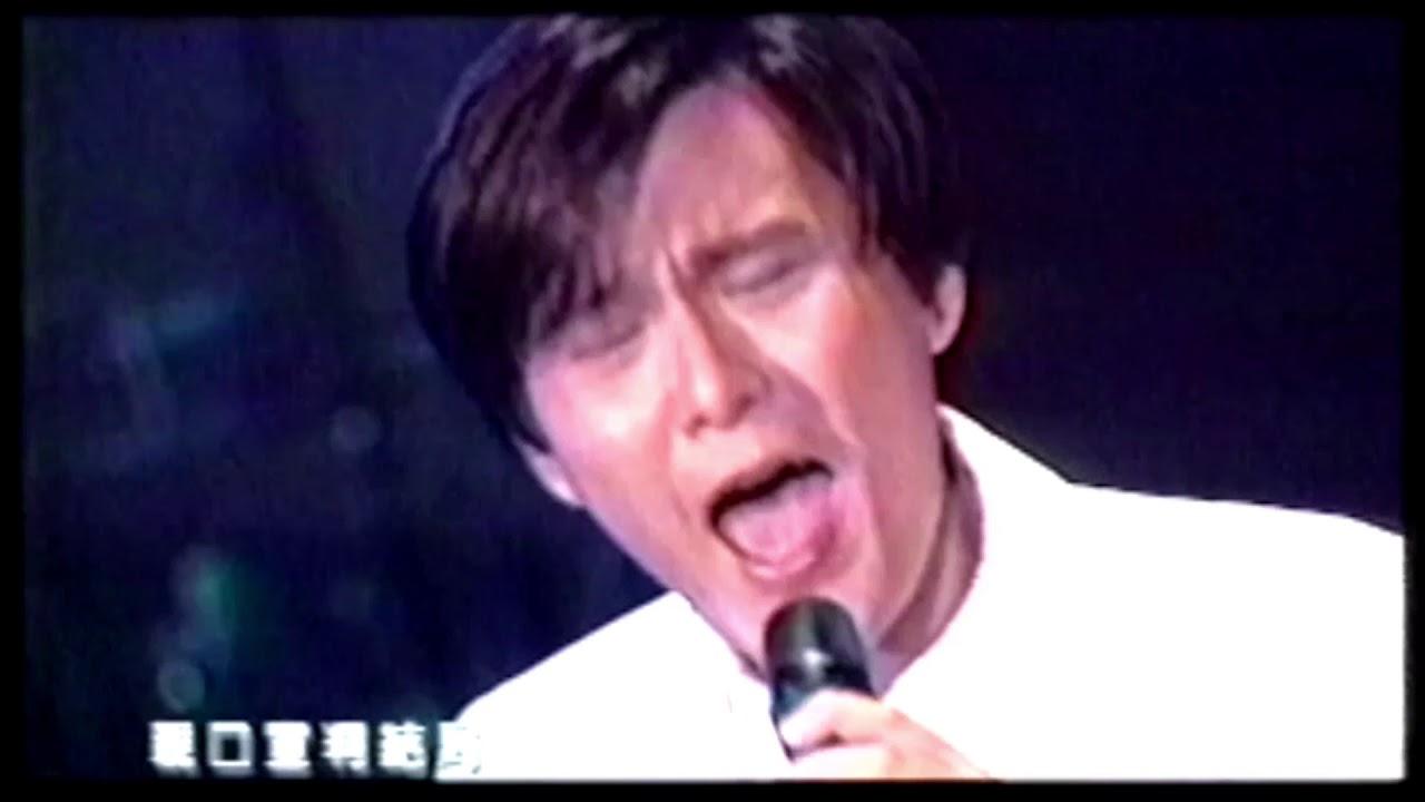 背叛 - Jeff Chang
