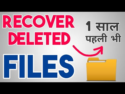 How to Recover Deleted Files i.e, Photos, Videos etc | From PC or Android Phone | EaseUS