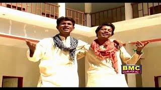 Attaullah Mehrani, Adil Shehwaz - Sami Sanjein Zarda - Balochi HD Songs