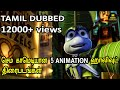 Top 5 Animation Movies in Tamil Dubbed  Movies You Should Watch | Tamil | Movie Curious