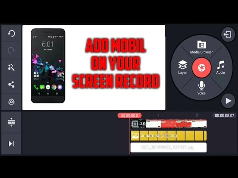 How to add a phone in your screen records or videos on your phone in Hindi