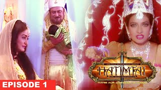 Hatimtai   हातिमताई   Hindi Series   Part 01   Lodi Films   Afzal Ahmed Khan  