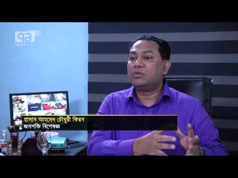 Rehiring program of Malaysia for Bangladeshi Workers at Ekattor TV