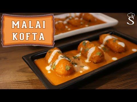 Easy to make Malai Kofta Recipe | Restaurant Style Malai Kofta Banane ki Recipe by Shree's Recipes