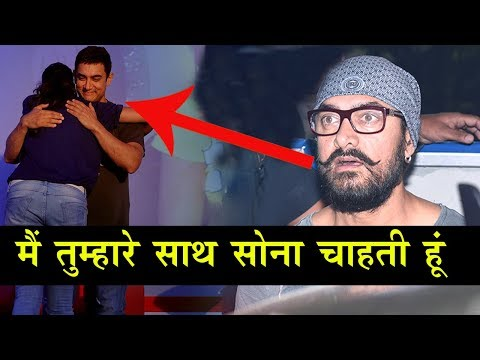 When a female fan asked Aamir Khan for one night stand !