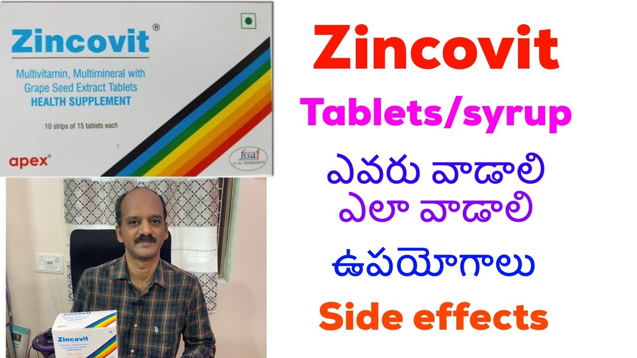Zincovit tablets ఉపయోగాలు/uses,side effects of multivitamin- how to use zincovit/increase immunity