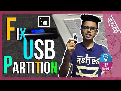 Fix USB/Pendrive Partition using CMD in Windows | Bangla Tutorial | Tech Biporit