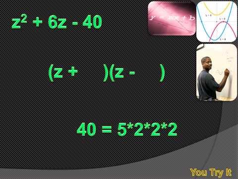 Algebra 1 - Factoring Quadratics - Addendum