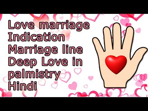 Love marriage Indication in palmistry | Marriage line in Palmistry | Deep Love in palmistry