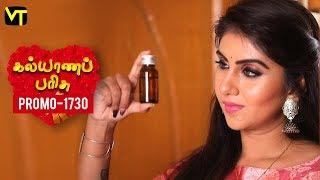 Kalyanaparisu Tamil Serial - கல்யாணபரிசு | Episode 1730 - Promo | 13 Nov 2019 | Sun TV Serials