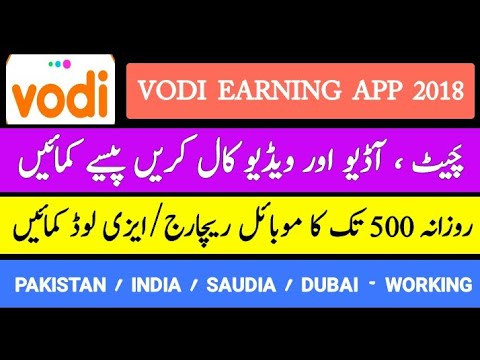 How To Earn Cash in Pakistan / india / Saudia - Mobile Recharge / EasyLoad - VODI APP - Work At Home