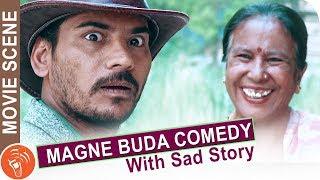 Magne Buda (माग्ने बुढा) Full Comedy Halka Ramailo | Nepali Movie Comedy | Chhakka Panja