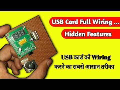 Xxx Mp4 USB कार्ड का Wiring करना सीखें How To Wiring Usb Card You Like Electronic 3gp Sex