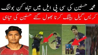 Muhammad Hassnain brilliant bowling in CPL 2019