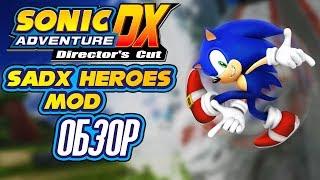 sonic adventure dx directors cut Videos - 9tube tv