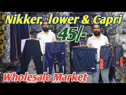 Lower & Nikker wholesale market delhi ||  lower wholesale market  || Nikker wholesale market