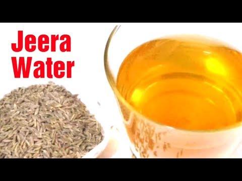 जीरा खाएं तेजी से वजन घटाएं /jeera water/ Cumin Seeds water online weight loss stomach weight