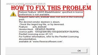 Installing ANSYS License Manager for Release 15 0 on Windows