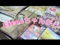 No.305*Rincoちゃんから*