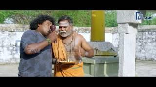 Download யோகிபாபு கலக்கல் காமெடி || Yogi babu Comedy Clip 1 Video