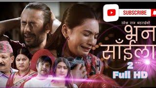 new nepali songs bhana saila भन साईला