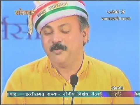 Shri Rajiv Dixit & Swami Ramdev on Swadeshi Se Swawlambi